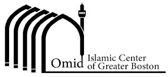 Omid Islamic Center of Greater Boston