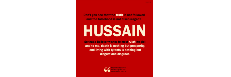 Birth Anniversary of Imam Hussain, Imam Sajjad and Hazarat Abbas Mubarak!