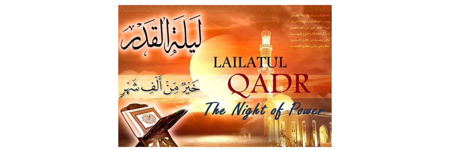 Program for the Night of 23rd of Ramadan