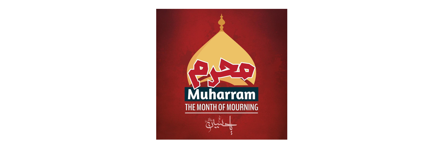 Weekly Muharram Program on Saturday