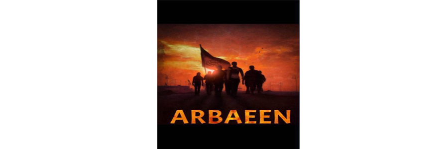 Day of Arbaeen Program: Saturday, October 19, 2019 at 6:30 PM