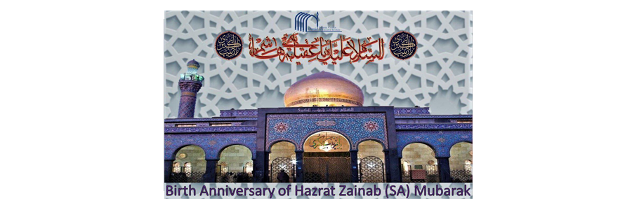 Birth Celebration of Hazrat Zainab (SA)