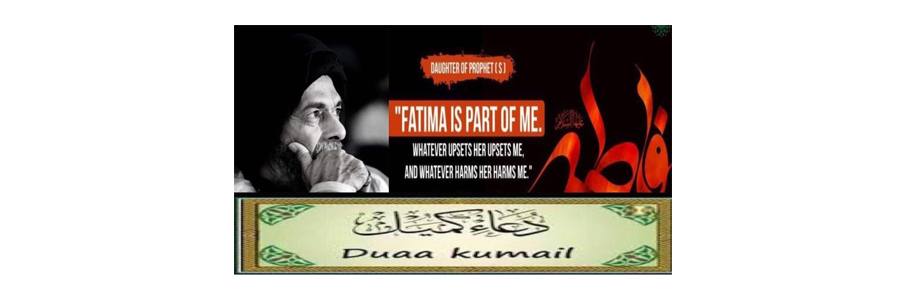 Weekly Dua Komail Program Dedicated to the Ayyam Fatemiah (Martyrdom Anniversary of Fatima al-Zahra)