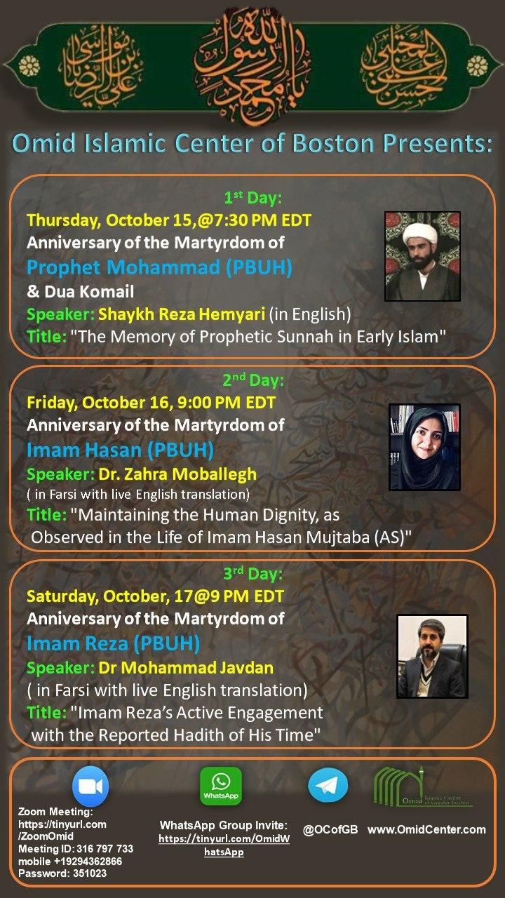 Prophet Mohammad and the Martyrdom of Imam Hasan and Imam Reza (PBUT)
